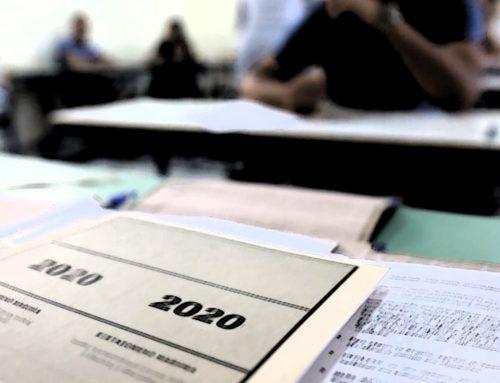Μετεγγραφές 2020- Αντιστοιχίες τμημάτων